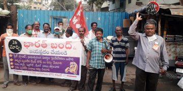 జాతీయ స్థాయికి విశాఖ ఉక్కు - www.theleonews.com
