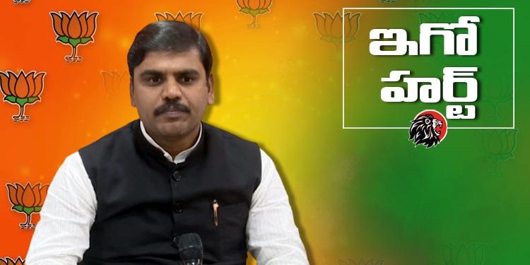 విష్ణువర్ధన్ రెడ్డి - theleonews.com