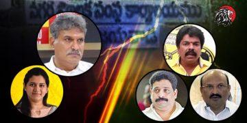 విజయవాడ తెలుగు తమ్ముళ్ల - www.theleonews.com