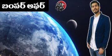 Noida company gifts land on moon - www.theleonews.com
