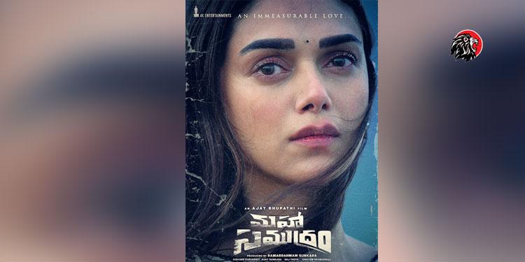 Aditi Rao Hydaris First Look from Mahasamudram Movie - www.theleonews.com