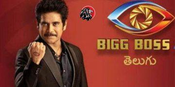 Bigg Boss season 5 - www.theleonews.com