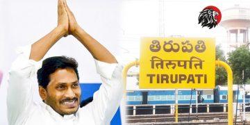 jagan campaign in tirupati bypoll - www.theleonews.com