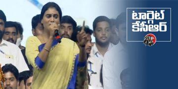 YS Sharmila Khammam Public Meeting - www.theleonews.com