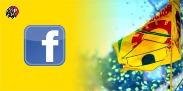 Case Booked on TDP official Facebook Account