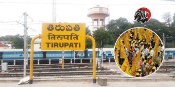 TDP changes strategies in Tirupati - www.theleonews.com