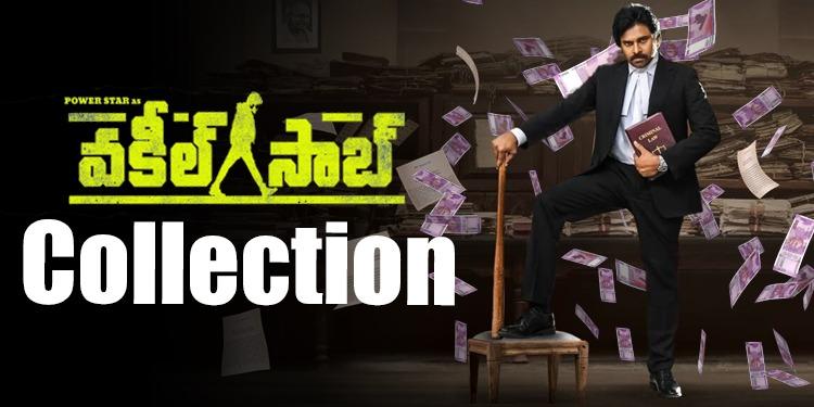 Vakeel Saab movie collection - www.theleonews.com
