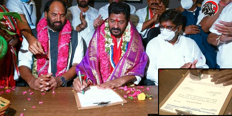 Revanth Takes TPCC Chief Charges
