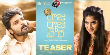 Sree Vishnu Hopes on Raja Raja Chora Movie
