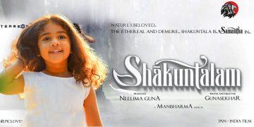 Allu Arha Debut In Shakuntala Movie