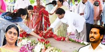 Tribute To Rajasekhara Reddy