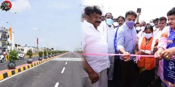 KTR Inaugurated Balanagar Flyover