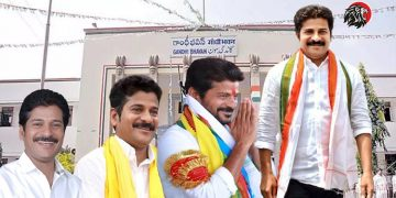 Special Story On Revanth Reddy