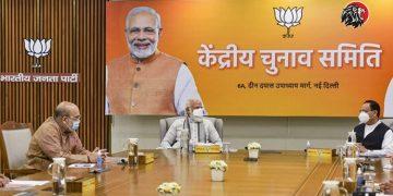 Union Cabinet Expansion