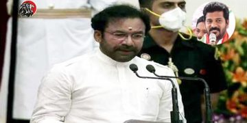 Revanth Comments On Kishan Reddy