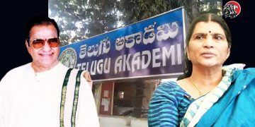 Jagan Govt Changes Name Of Telugu Academy