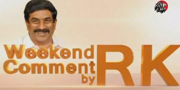 ABN RK Weekend Comment On Water War