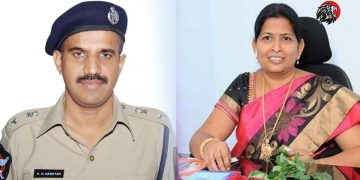 13 IPS Officers Transferred In AP