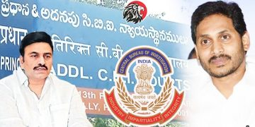 Hearing On Jagan Bail Cancel Petition Adjourned