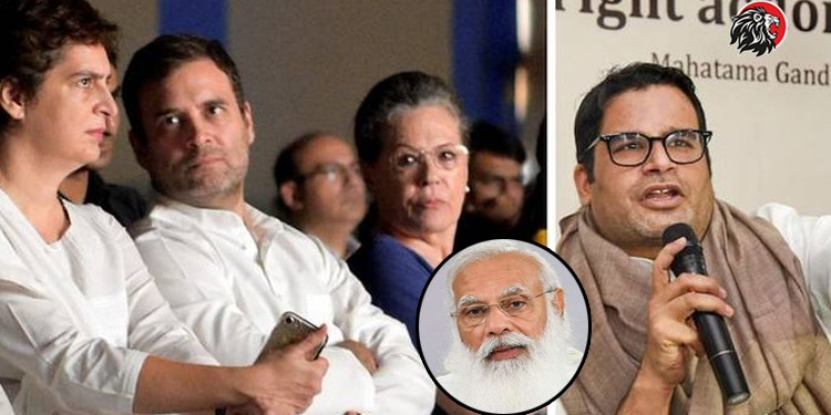 Is PK Joining In Congress Party