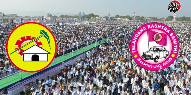 TRS Activists Number Touches 61 lakhs