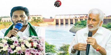 Vijayasai Reddy Viral Comments On Rayalaseema Lift