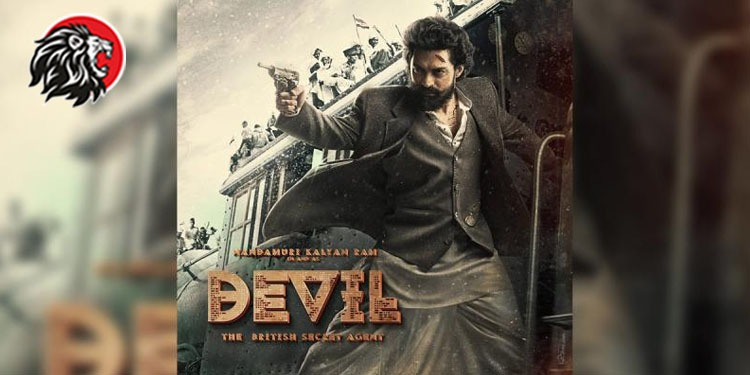 Devil Movie Related To Bengal Story
