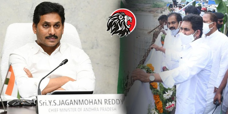 AP CM Jagan Wear A Mask In Polavaram Tour