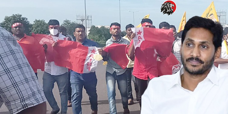 AP Students Fires On CM Jagan