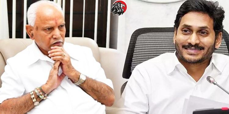 Yediyurappa Resigns Karnataka CM Post