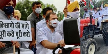 Protest Against New Farm Laws