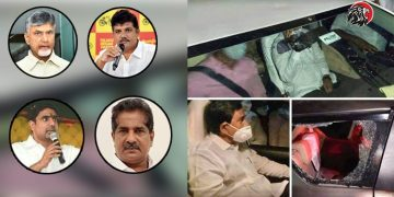 TDP Leaders Fires On YCP Government