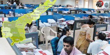 Financial Crisis In Andhra Pradesh