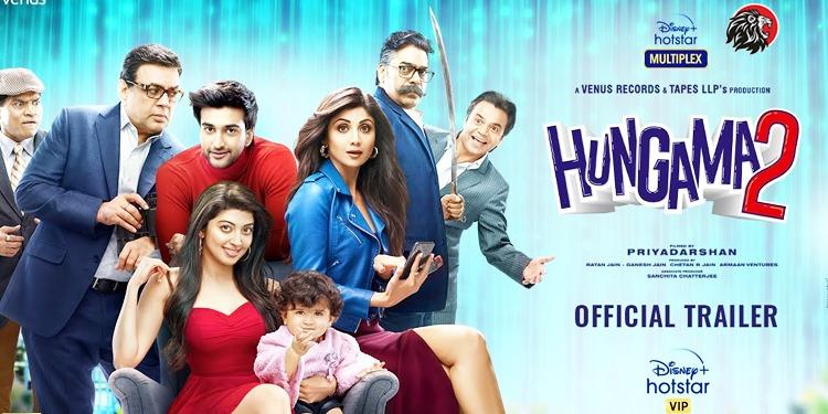 Shilpa Shettys Hungama 2