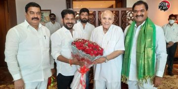 Revanth Reddy Meets Ramoji Rao