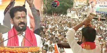 revanth reddy to defeat trs
