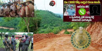 Maoists Release Letter On Bauxite Mining