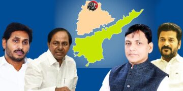 No Redistricting Of Assembly Constituencies In Telugu States