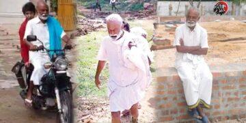 Raghu Veera Reddy
