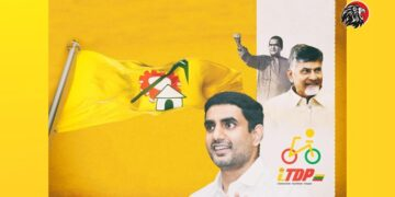 Nara Lokesh Launches A New App For TDP Cadre