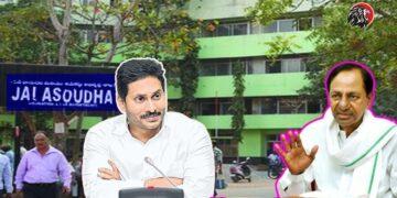 Telangana Skip Godavari Krishna Boards Meeting