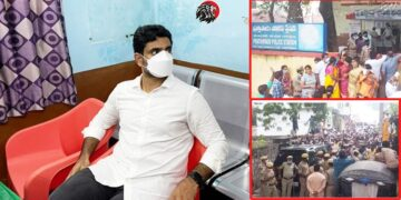 AP Shakes With Nara Lokesh First Arrest