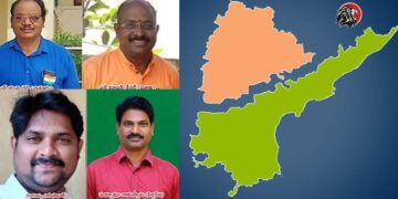 Four Telugu Teachers Selected For National Best Teacher Award