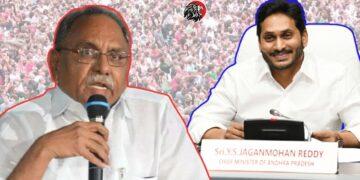 KVP Ramachandra Rao Viral Comments On YS Jaganmohanreddy