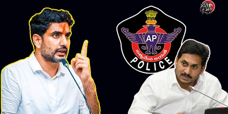 The YCP Government Has Launched A Indirect Attack On Nara Lokesh