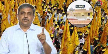 Guntur YCP Leaders In Dilemma With Sajjala Mark Plan