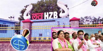 KTR Viral Comments On Huzurabad Bypoll
