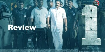 Mammootty One Review