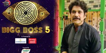 Telugu Biggboss Season 5 Update