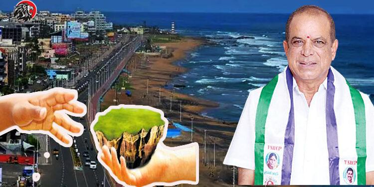 Elamanchili YCP MLA Kannababu Raju Is Involved In Another Land Dispute In Visakhapatnam